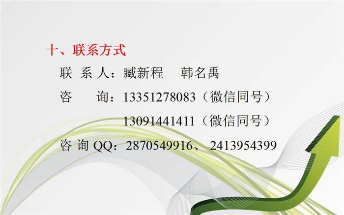 iFP5UnOVYQmS6REg3fsXs8LBVBAW_5FTC1cPV_GO.jpg